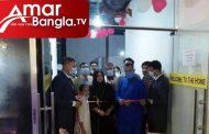 চট্টগ্রামে উদ্বোধন হলো ভিন্ন ধারার রেষ্টুরেন্ট 'ফাস্ট কিস ক্যাফে'