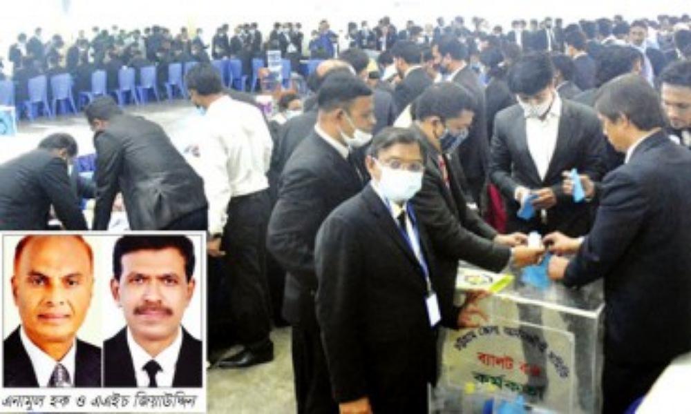 চট্টগ্রাম আইনজীবী সমিতির নির্বাচন: এনামুল সভাপতি, জিয়া উদ্দিন সম্পাদক