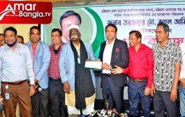 চট্টগ্রাম বন্দর বাঁচলে বাংলাদেশ বাঁচবে তরফদার রুহুল আমিন