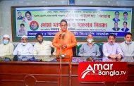 বেগম খালেদা জিয়াকে নিয়ে আওয়ামী লীগ নোংরা রাজনীতি করছে এম এ আজিজ