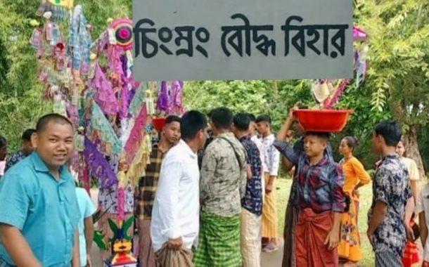 রাঙ্গামাটিতে প্রবারণা পূর্ণিমা উদযাপিত পুণ্যার্থীদের ঢল
